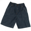 Tatty Bumpkin Organic Denim Long Shorts (Unisex)